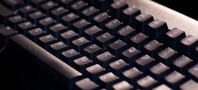 An illuminated black keyboard
